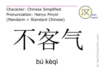 Chinese characters  ( bu keqi / bú kèqì ) with pronunciation (English translation: don't mention it )