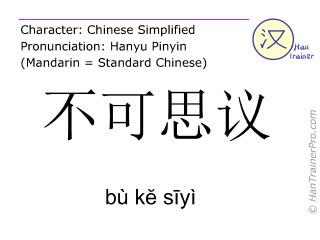 Caracteres chinos  ( bu ke siyi / bù kĕ sīyì ) con pronunciación (traducción española: increíble )