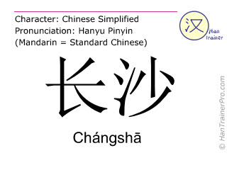 Chinese characters  ( Changsha / Chángsh&#257 ) with pronunciation (English translation: Changsha )