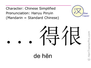 Chinese characters  ( de hen / de hĕn ) with pronunciation (English translation: than )