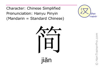 Chinese characters  ( jian / ji&#259;n ) with pronunciation (English translation: <m>simple</m> )