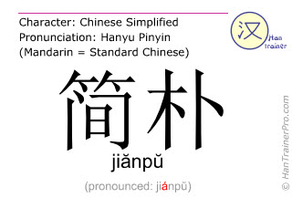 Chinese characters  ( jianpu / jiănpŭ ) with pronunciation (English translation: simple and unadorned )