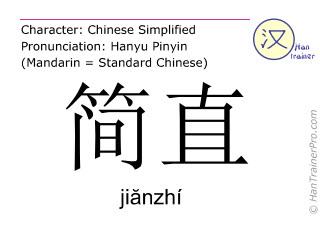 Chinesische Schriftzeichen  ( jianzhi / jiănzhí ) mit Aussprache (Deutsche Bedeutung: direkt )