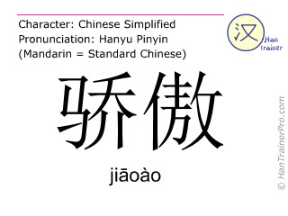 Chinese characters  ( jiaoao / jiāoào ) with pronunciation (English translation: arrogant )