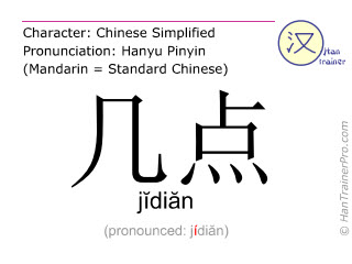 Chinese characters  ( jidian / jĭdiăn ) with pronunciation (English translation: what time )