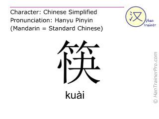 Caracteres chinos  ( kuai / kuài ) con pronunciación (traducción española: palillos )