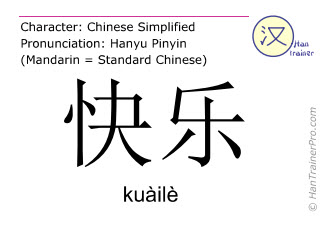 Chinese characters  ( kuaile / kuàilè ) with pronunciation (English translation: happy )