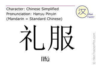 Chinese characters  ( lifu / lĭfú ) with pronunciation (English translation: dress )