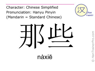 Chinese characters  ( naxie / nàxi&#275 ) with pronunciation (English translation: those )