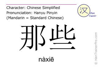 Caractère chinois  ( naxie / nàxiē ) avec prononciation (traduction française: ceux-là )