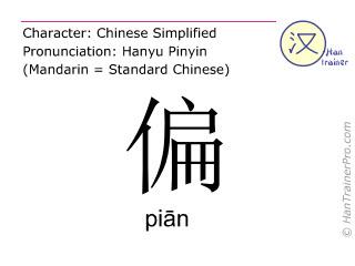 Chinesische Schriftzeichen  ( pian / piān ) mit Aussprache (Deutsche Bedeutung: geneigt )
