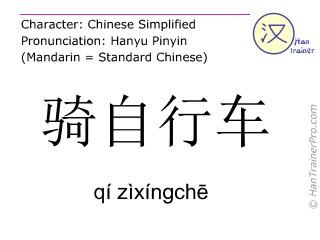 Chinesische Schriftzeichen  ( qi zixingche / qí zìxíngchē ) mit Aussprache (Deutsche Bedeutung: Fahrrad fahren )