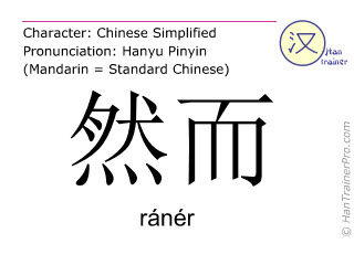 Chinese characters  ( raner / ránér ) with pronunciation (English translation: however )