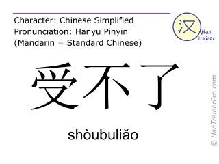 Chinesische Schriftzeichen  ( shoubuliao / shòubuliăo ) mit Aussprache (Deutsche Bedeutung: nicht ertragen können )