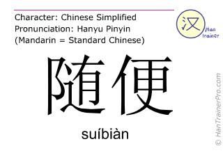 Caracteres chinos  ( suibian / suíbiàn ) con pronunciación (traducción española: casual )