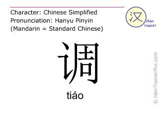 Chinesische Schriftzeichen  ( tiao / tiáo ) mit Aussprache (Deutsche Bedeutung: anpassen )