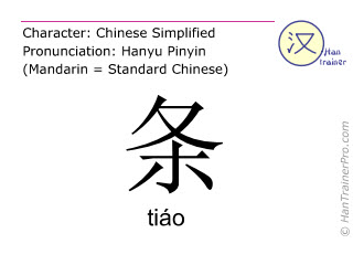 Chinese characters  ( tiao / tiáo ) with pronunciation (English translation: strip )