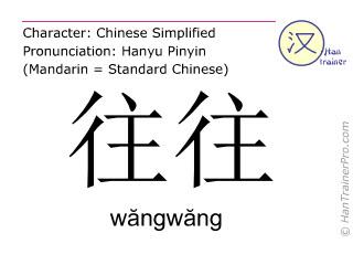 Chinesische Schriftzeichen  ( wangwang / wăngwăng ) mit Aussprache (Deutsche Bedeutung: oft )