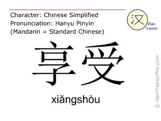 Chinesische Schriftzeichen  ( xiangshou / xiăngshòu ) mit Aussprache (Deutsche Bedeutung: genießen )