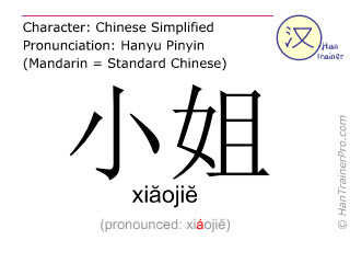 Chinese characters  ( xiaojie / xiăojiĕ ) with pronunciation (English translation: Miss )