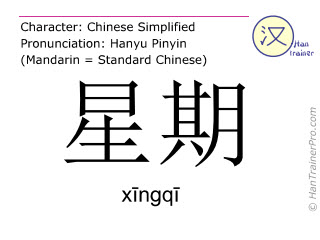Chinese characters  ( xingqi / xīngqī ) with pronunciation (English translation: week )