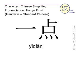 Chinesische Schriftzeichen  ( yidian / yīdiăn ) mit Aussprache (Deutsche Bedeutung: ein bisschen )