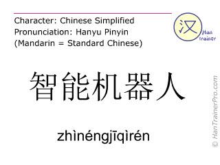 Chinese characters  ( zhinengjiqiren / zhìnéngjīqìrén ) with pronunciation (English translation: intelligent robot )
