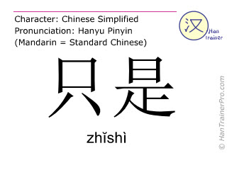 Chinese characters  ( zhishi / zhĭshì ) with pronunciation (English translation: yet )