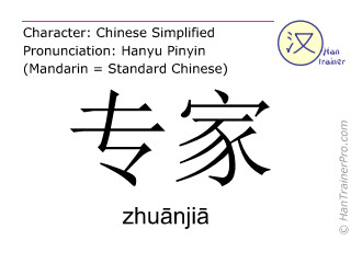 Chinese characters  ( zhuanjia / zhuānjiā ) with pronunciation (English translation: expert )